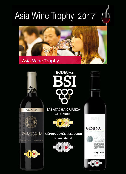 NOTICIA ASIA WINE TROPHY 2017 MEDALS_opt